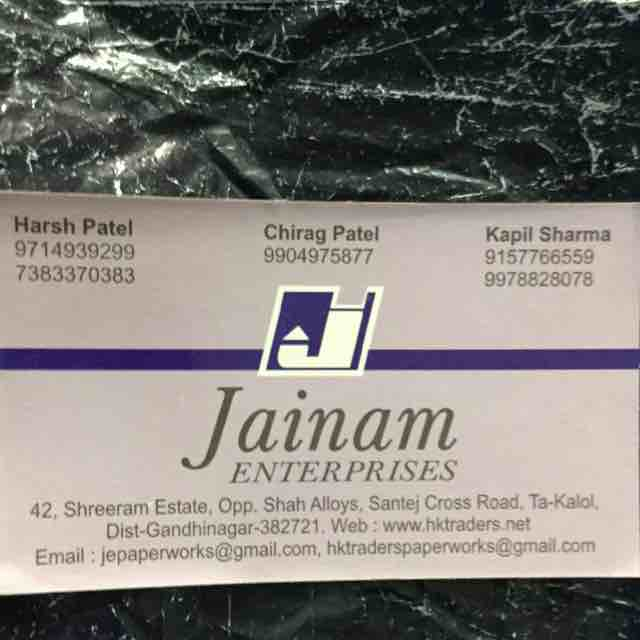 Jainam Enterprises