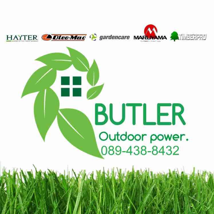 Butler Outdoor power - logo