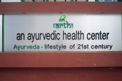 Arth Ayurveda - logo
