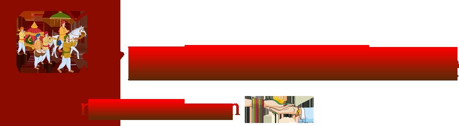 India First Choice Matrim