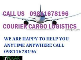 SAME DAY CARGO COURIER SERVICES 24 hour booking open 09811678196