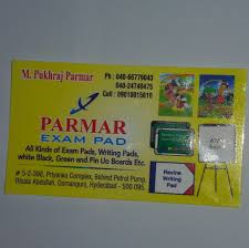 Parmar Exam Pad Industries (9010015610)