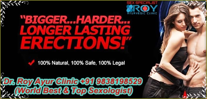 India's Famous & Best Sexologist In Kanpur (Sexologist/Top Sexologist in kanpur) Rai Dispensary # 098381 98529
