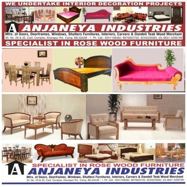 Anjaneya Industries