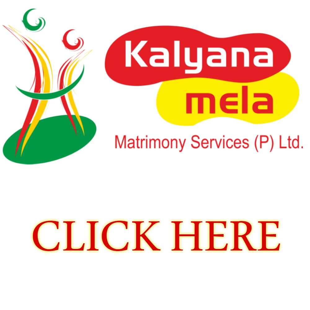 tamil matrimony photos | Kalyanamela Matrimony Services Pvt