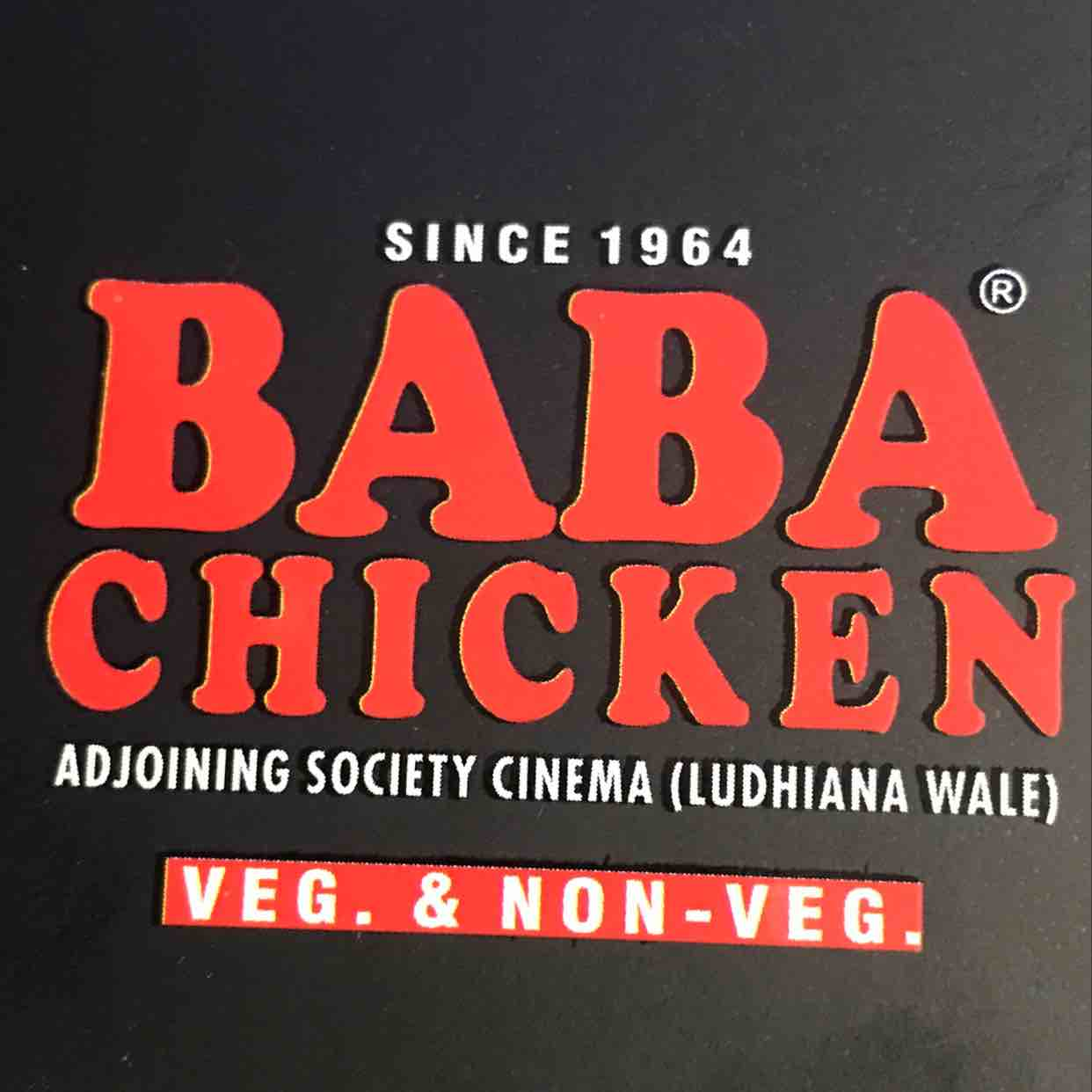 Baba Chicken