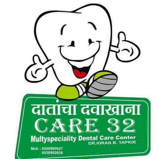 Care32 Multispeciality Dental Care Center