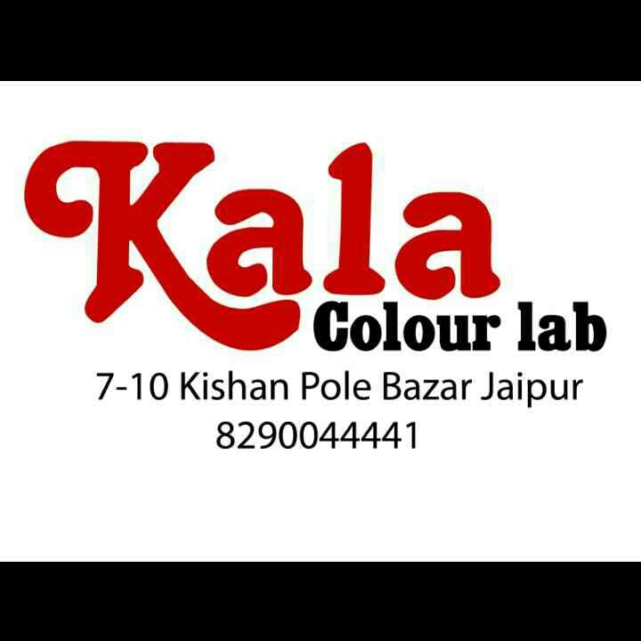Kala Colour Lab