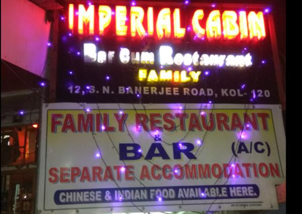 Imperial Cabin Bar
