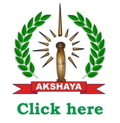 Akshaya Guasa Clinic @ 73