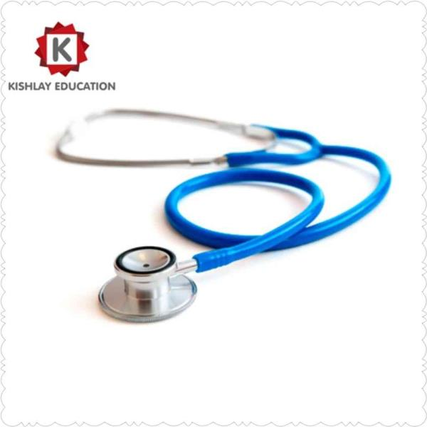 KISHLAY EDUCATION MBBS / BDS ADMISSIONS #2018. 08071280948