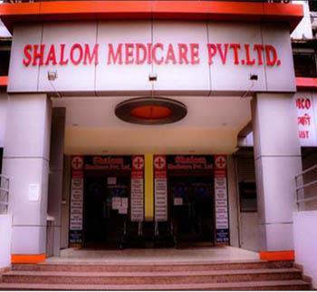 Shalom Hospital