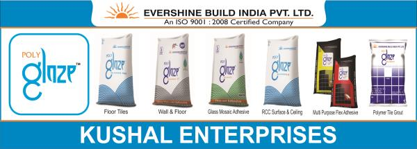 Kushal Enterprises - Chen