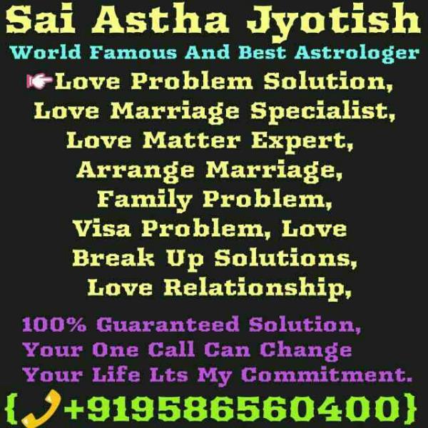Sai Astha Jyotish  +919586560400
