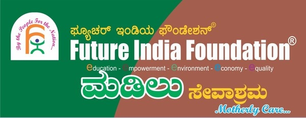 Future India Foundation